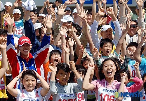 Eorininal / Jour des enfants 20080505130408.078.0