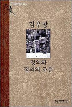 [제 49회 한국출판문화상] 편집부문 후보작 7종