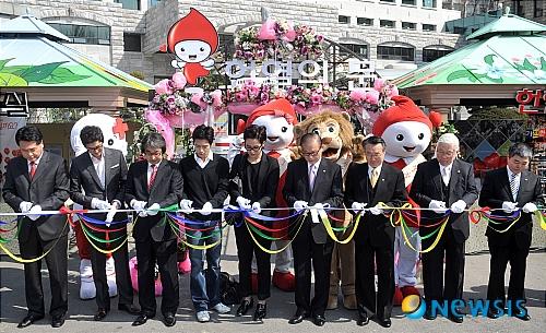 http://photo-media.daum-img.net/200903/09/newsis/20090309141612.972.0.jpg