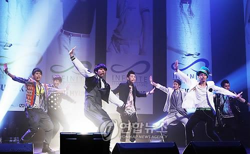 رد: XD النادي الرسمي لـفرقة ☆ Infinite ☆,أنيدرا