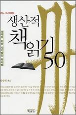`사재기 파문` 책, 돈말고 마음으로 사라