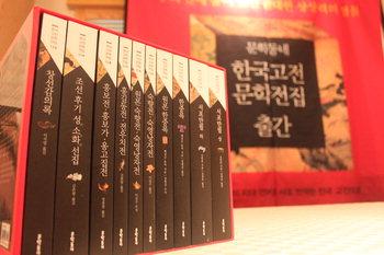 원전 살리면서 쉽게 쓴 한국고전문학전집