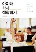 [Book]스타 셰프 김희태의 레시피를 만나다