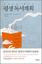 <신간> 시네마 경제학