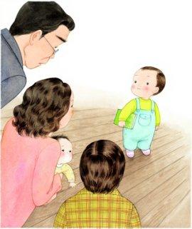 책을 벗삼아 자라는 아이의 행복한 변화와 잔잔한 감동