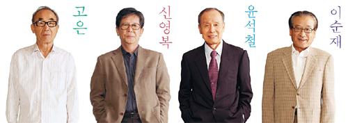 명사들에게 배우는 '생활의 지혜'… '관악초청강연 시리즈'