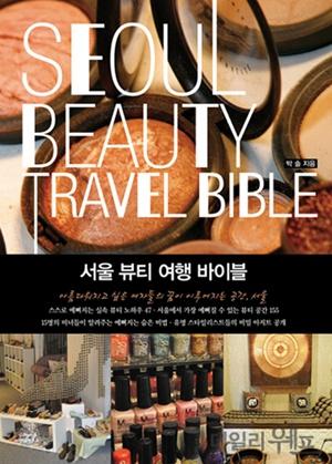 한국 VS 일본, 뷰티 고수들의 비밀 大공개