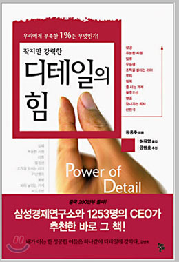 [Leader & Book]  99%  1% 
