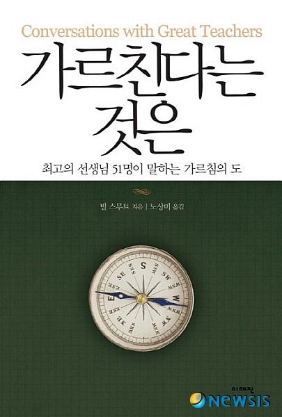 관용 책임 공헌 공평 존중 용기, 6대 덕목