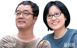 [BOOK] 술이 좋다는 이영광, 글 비밀 밝혀진 윤성희
