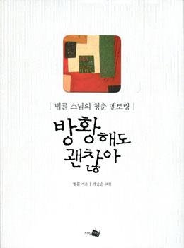 [읽어보세요]
