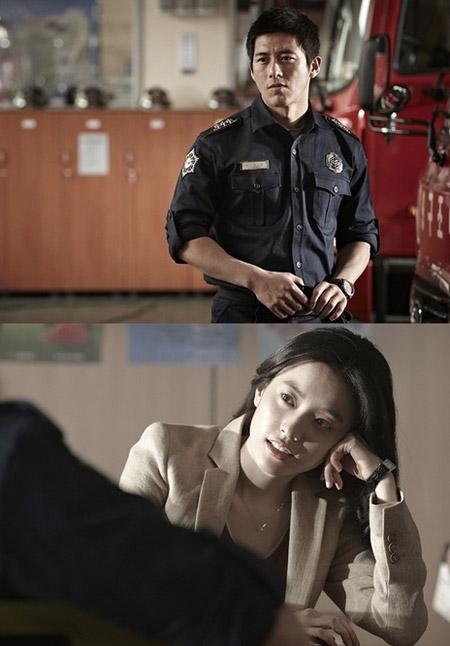 Love 911 / Bandage / 2012 / Güney Kore // Film Tanıtımı