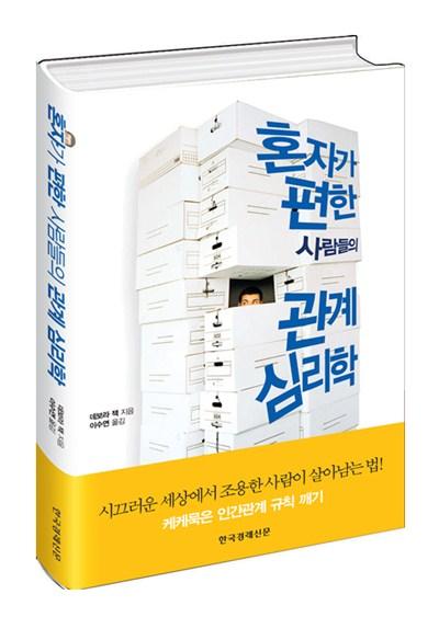 """김수현-신하균의 성공 비결 """"80%는 내성적이 주효!"""""""