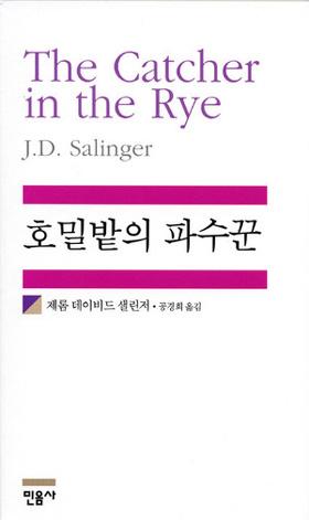 [오늘, 이 소식] 한국서 가장 많이 팔린 세계문학