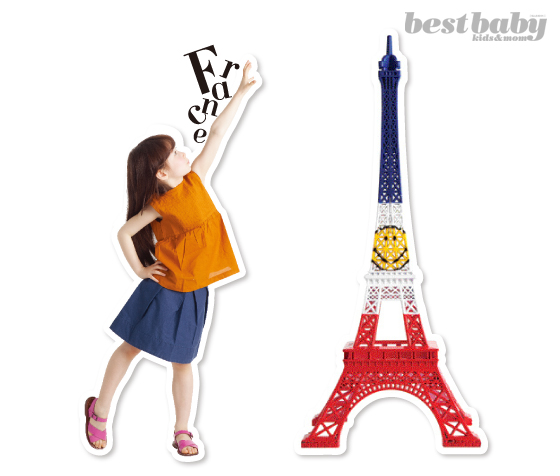 자제력과 인내를 가르치는 프랑스 육아법