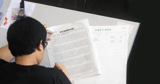[조선일보] /이준헌 객원기자