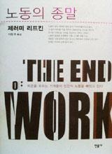[조선일보]