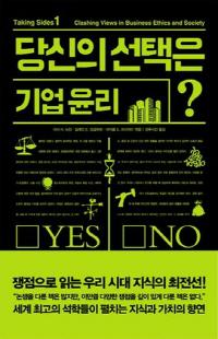 [책] 2008년 경제붕괴 책임은?