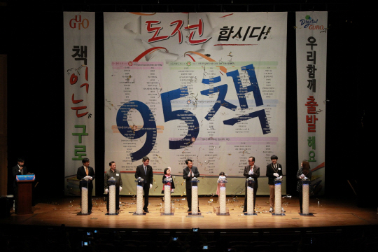 구로구, 책 읽기 일환으로 신경숙의 외딴방 '구로의 책'선정