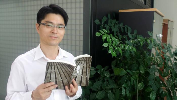 [CEO와 책]김유신 한국피씨피 대표 '하워드의 선물'